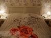 Спалня модел: S-025_3
