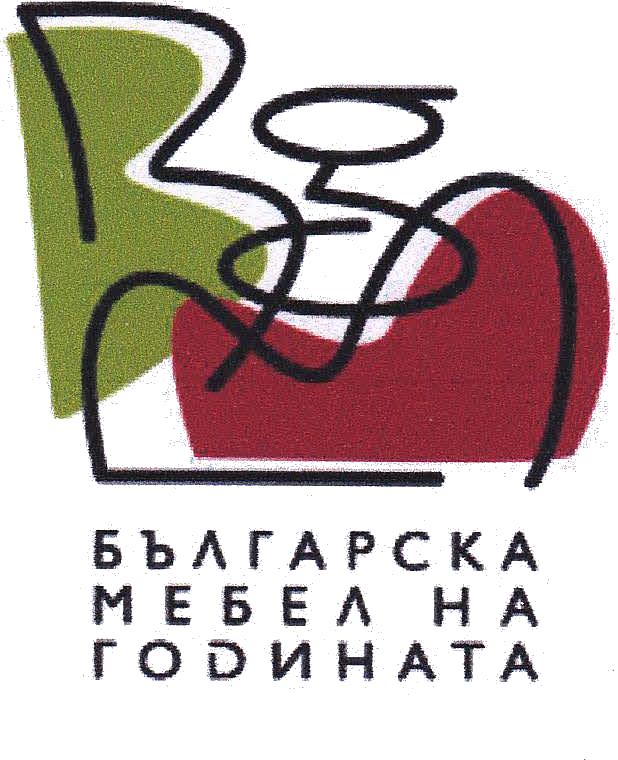 Българска мебел на годината
